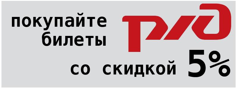 Авиа билеты и цены москва харьков